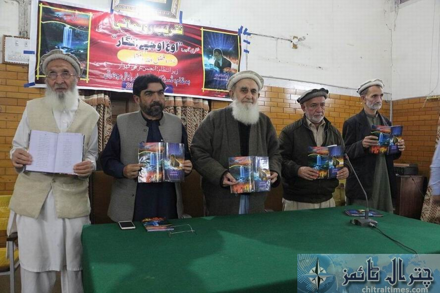 afzalullah afzal khowar kitab ronomai chitral 7