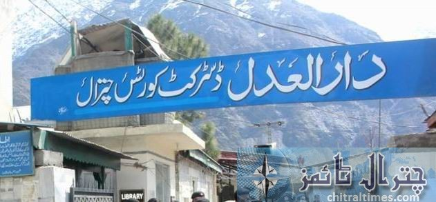 dpo chitral courts security cheks 2