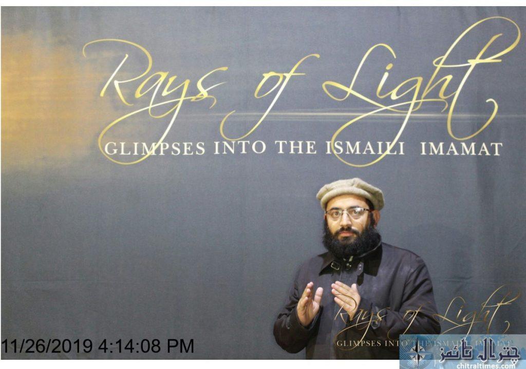amir jan haqqani rays of light gb 3
