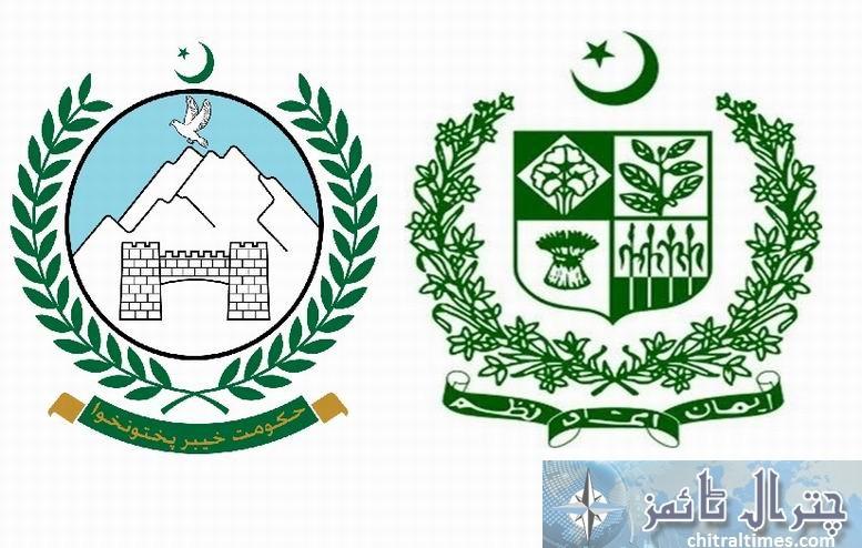 federal govt and kp govt logo