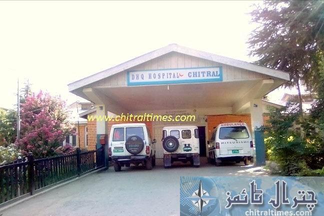 dhq hospital chitral