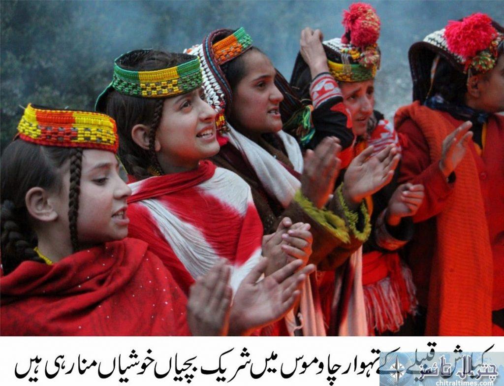 kalash festival chitral 4