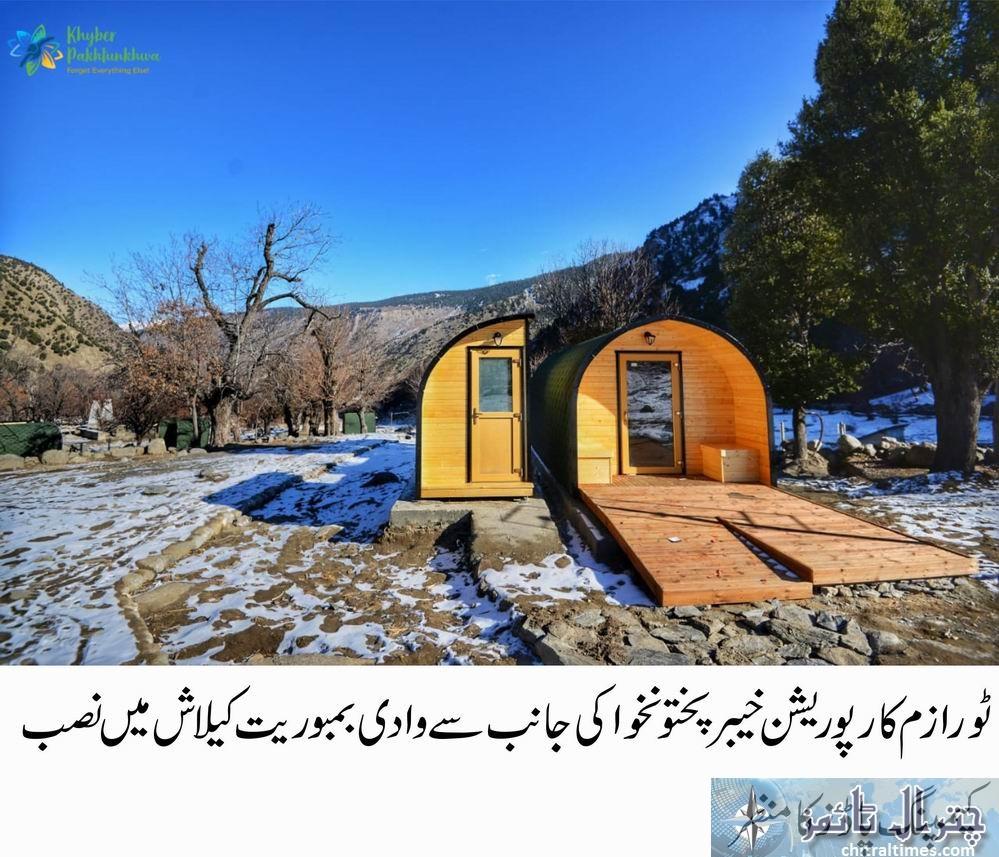 kalash festival chomas chitermas tourist pods installed 5