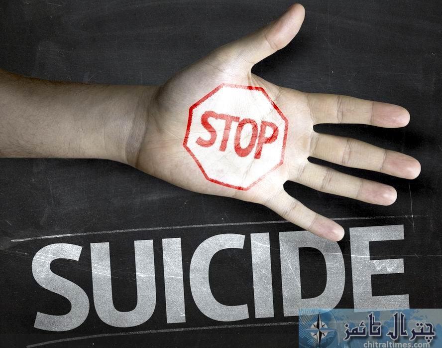 آخر خودکشی ہی کیوں؟؟
