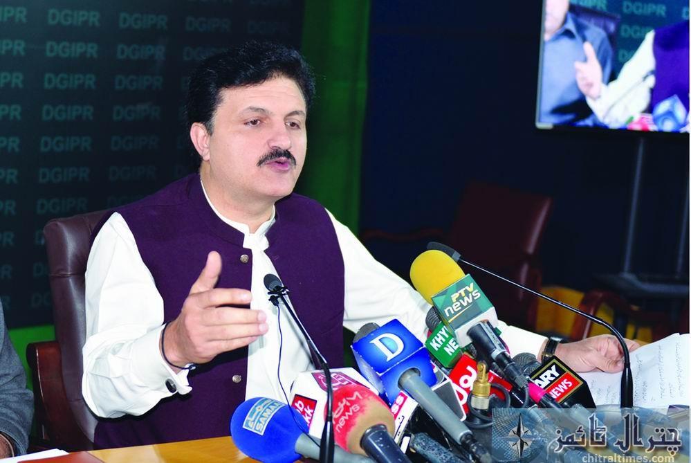 ajmal wazir KP Advisor to CM on Information Press Conference