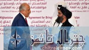 us taliban peace agreement sign at doha