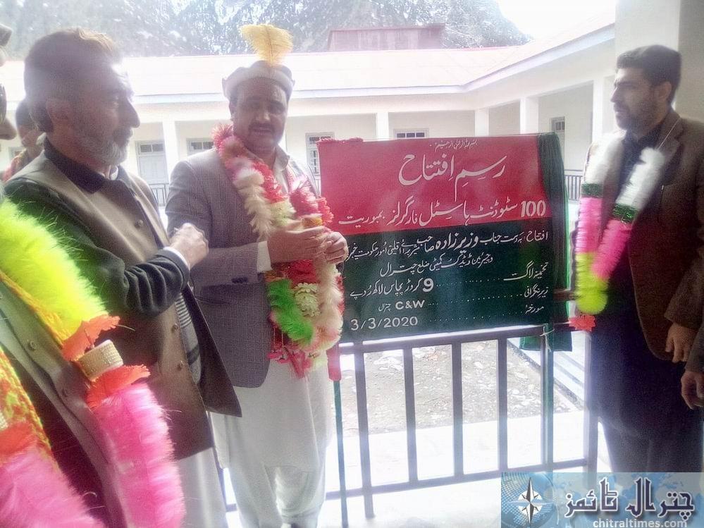 wazir zada mpa chitral visit2
