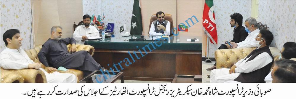 Minister Transport KP