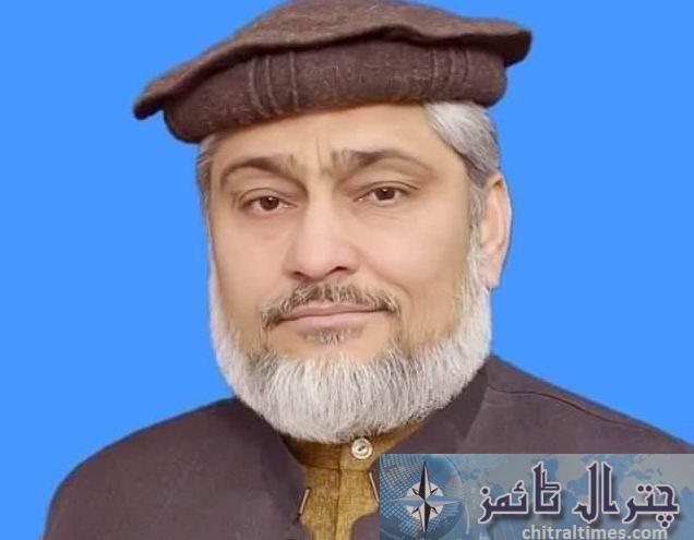 Sadiq Amin peshawar