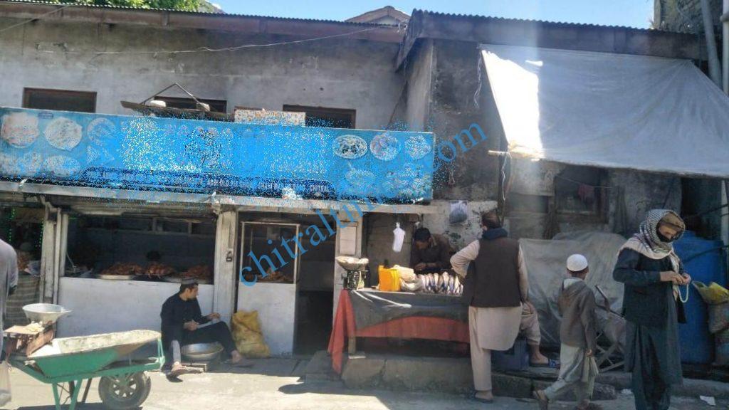 chital bazar scaled