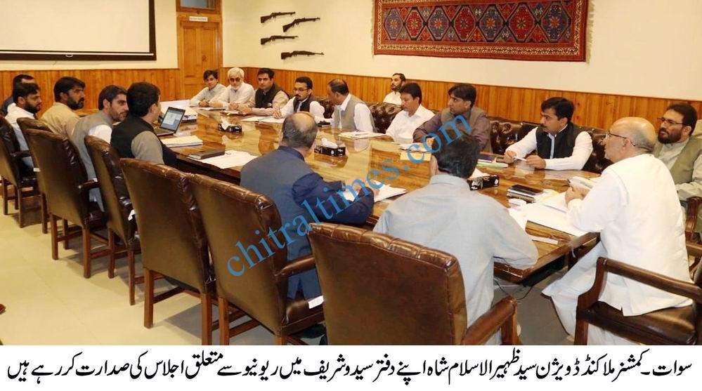 Commissioner malakand zaheerul islam meeting on revenue
