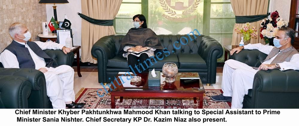 KP CM and Sania Mirza meeting CS also present