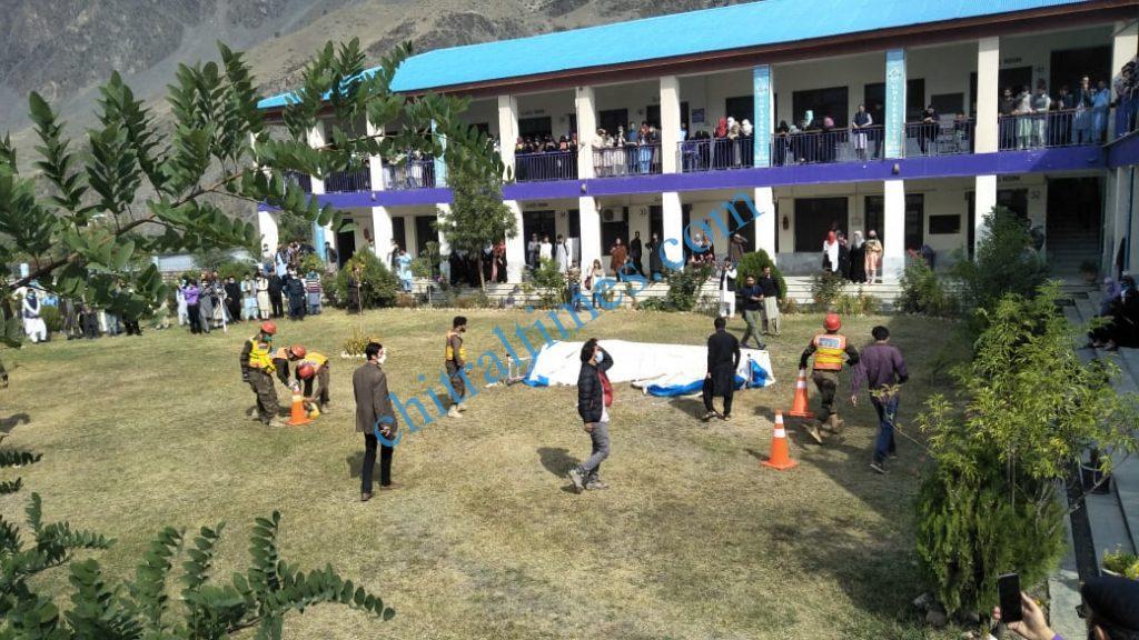 chitral university uoc scaled