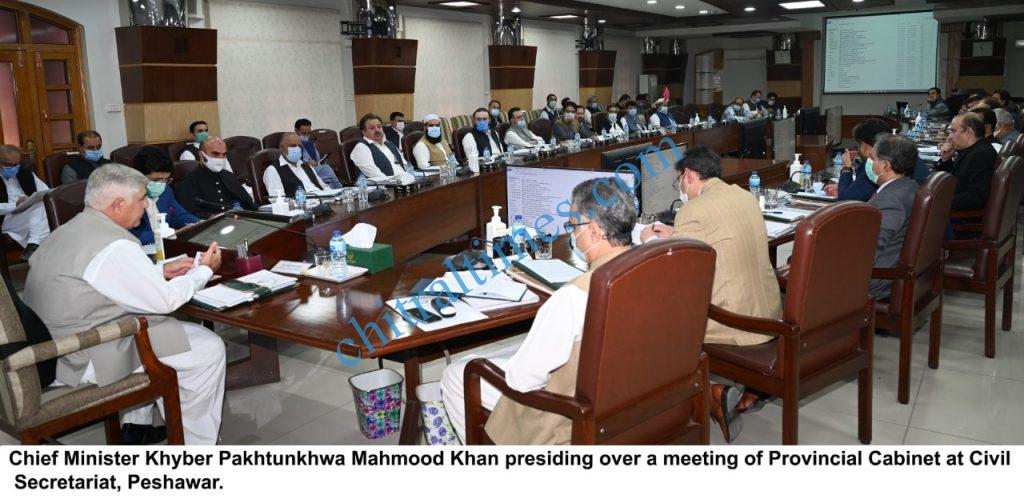 cm kp chaired cabinet meeting scaled