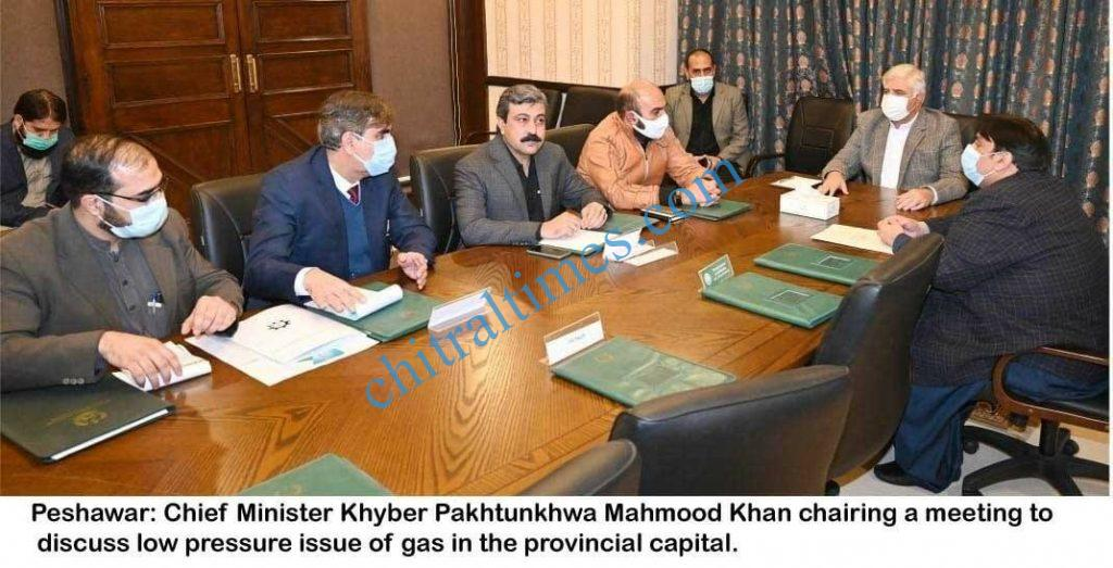 cm kp meeting gass scaled