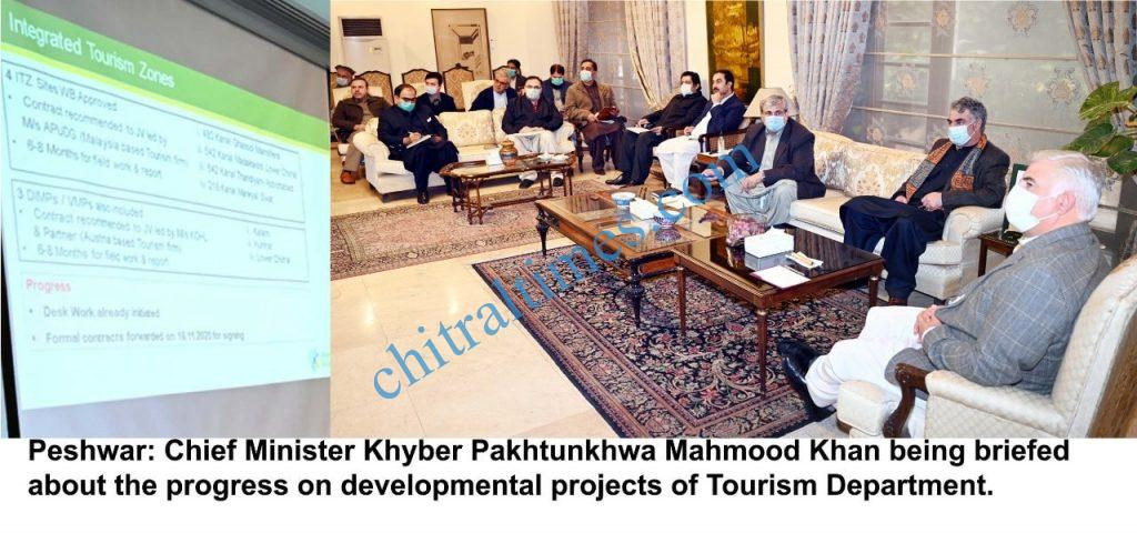 cm meeting on tourism scaled
