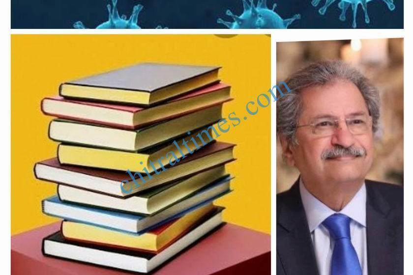 corona and education