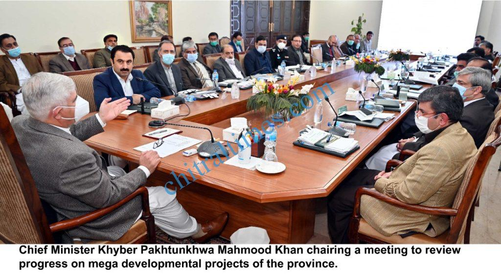 CM meeting on mega project scaled