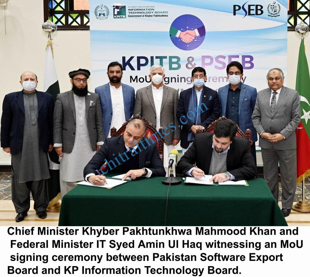 Chief Minister Khyber Pakhtunkhwa Mahmood Khan and Federal Minister IT Syed Amin Ul Haq witnessing an MoU signing ceremony between Pakistan Software Export Board and KP Information Technology Board