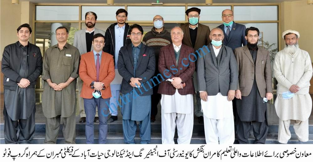 KP Special Assistant to CM on Information Higher Education R