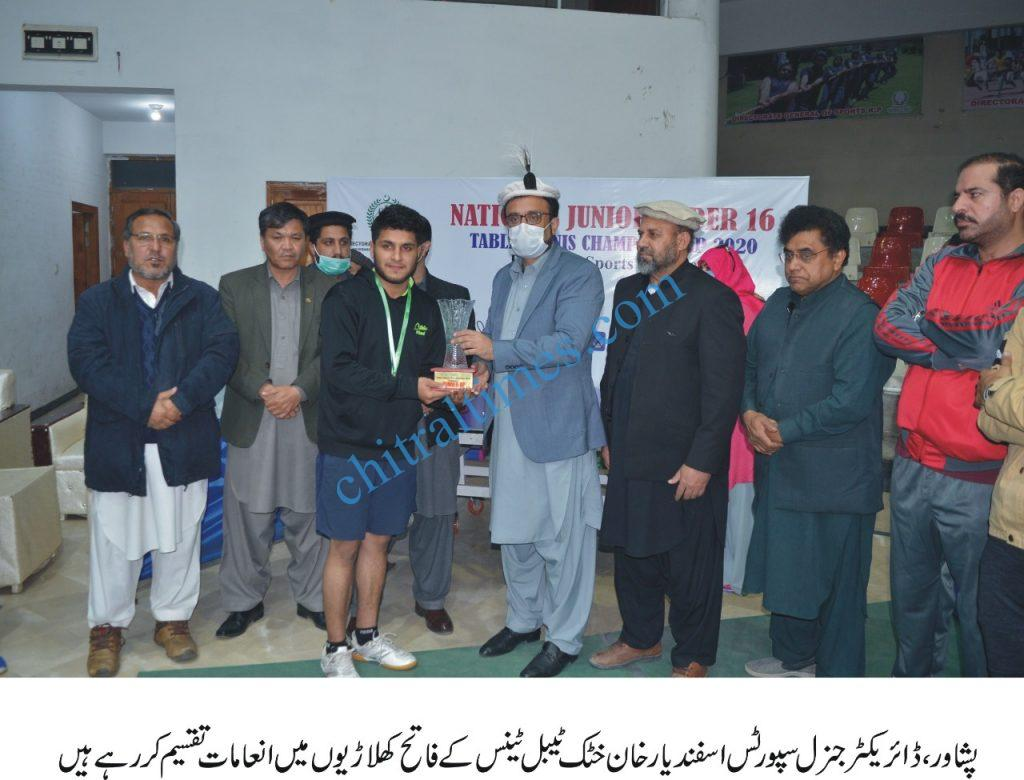 Omam khawja tenis player chitral scaled