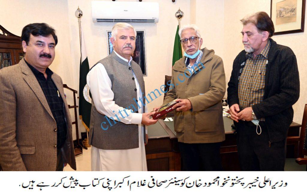 cm kp met chief editor alakhbar Ghulam akbar scaled