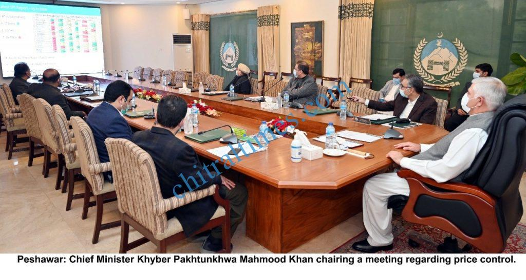 cm meeting on price review scaled
