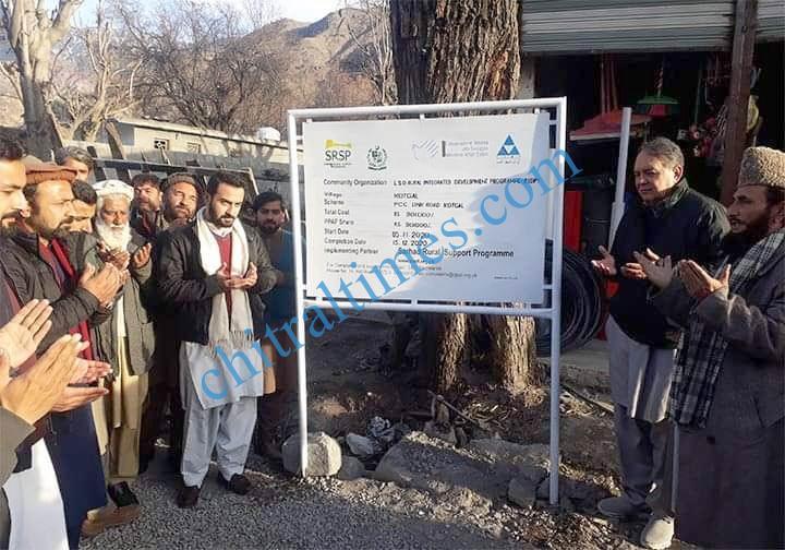CEO SRSP shahzada masoodul mulk inaugrated link road chitral