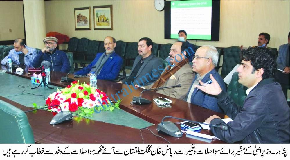 KP Adviser to CM on CW meeting with GB delegation