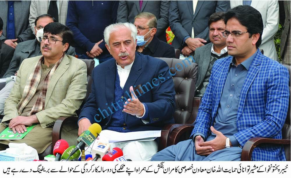 KP Advisor to CM on Energy and Power