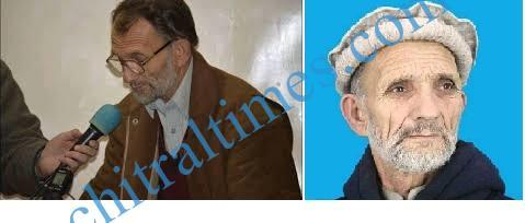 afzalullah afzal chitrali