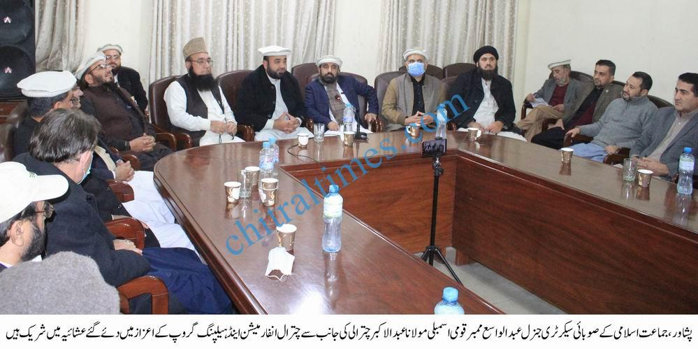 chitral information and helping group meeting