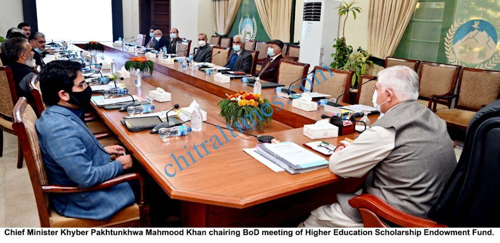 cm meeting on higher education schlorship kp scaled