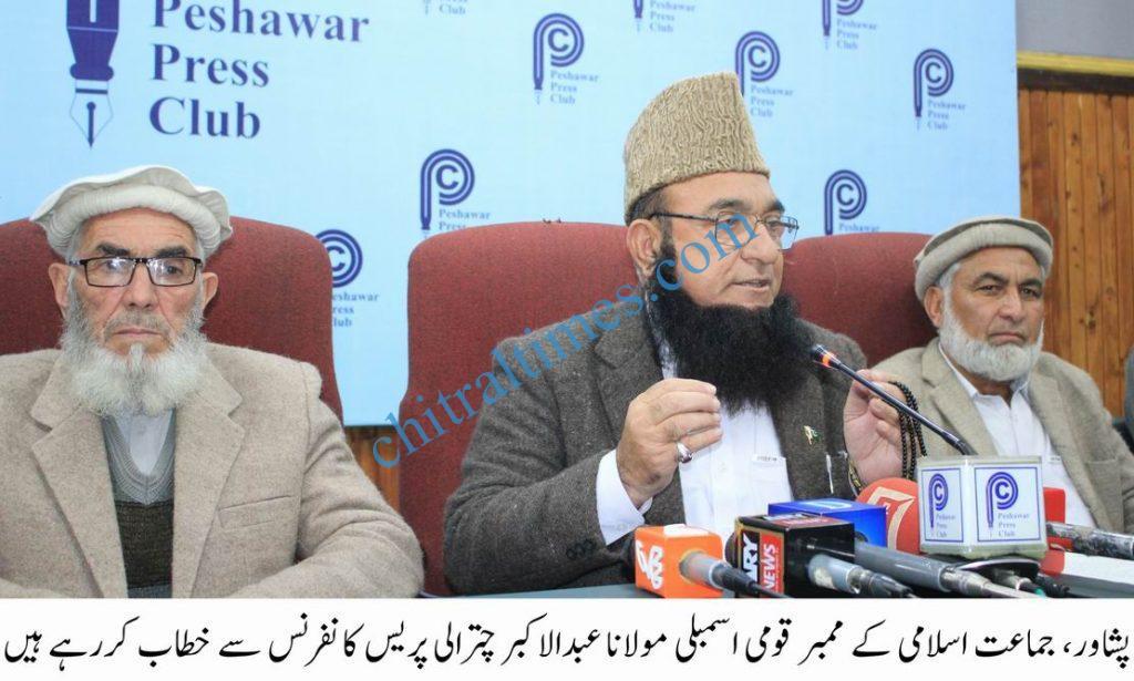 molana chitrali MNA Chitral press confrence scaled