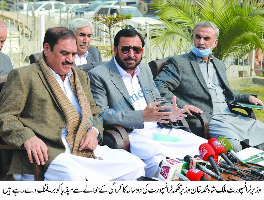 KP Minister Transport R