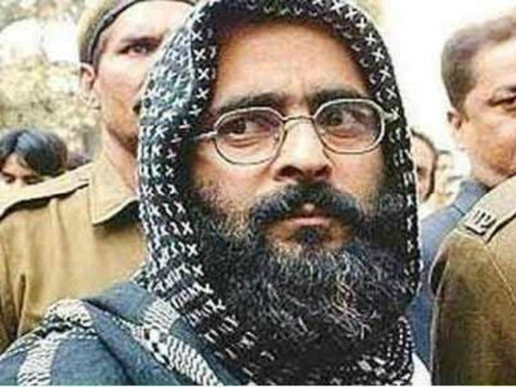afzal guru india scaled