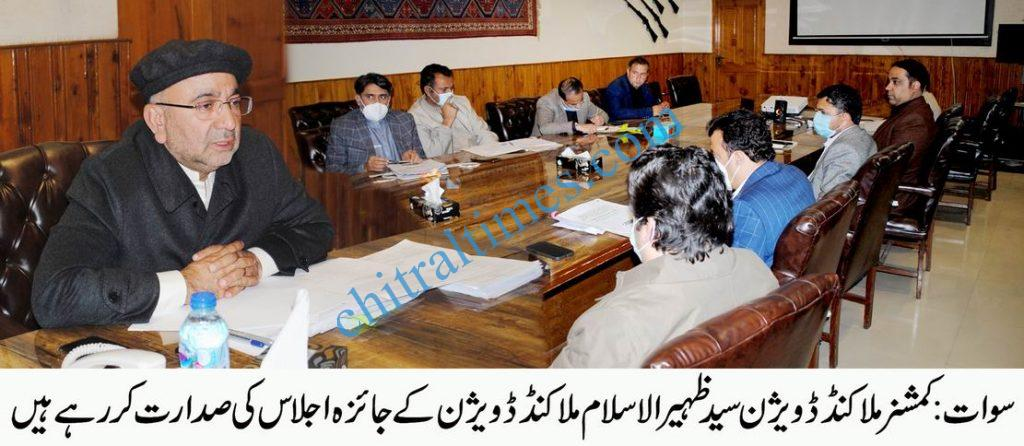 commissioner malakand zaheerul islam chaired DCs meeting scaled