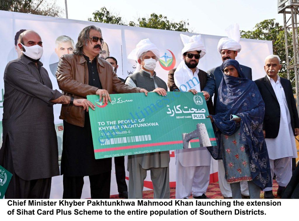 sehat card cm kp southren district scaled