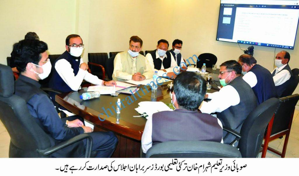 KP Minister Education boards meeting peshawar scaled
