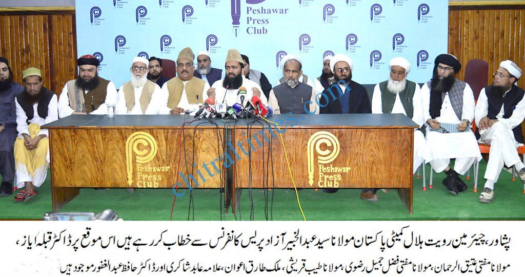 chairman royat e hilal committee press confrence pesh scaled