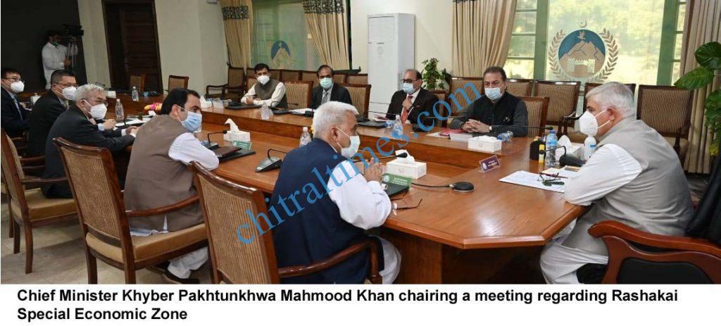 cm chaired rashakai special economic zone scaled