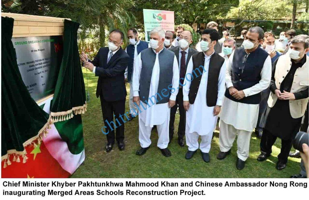 cm kp and chinese ambassador Nong Rong inaugurated Merged Areas Schools scaled