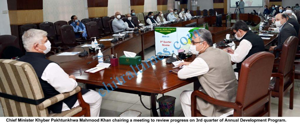 kp adp meeting cm mahmood khan chaired scaled