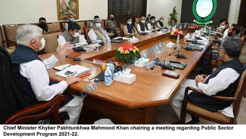 psdp projects meeting under cm kp scaled