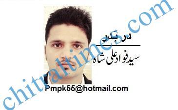 syed fawad
