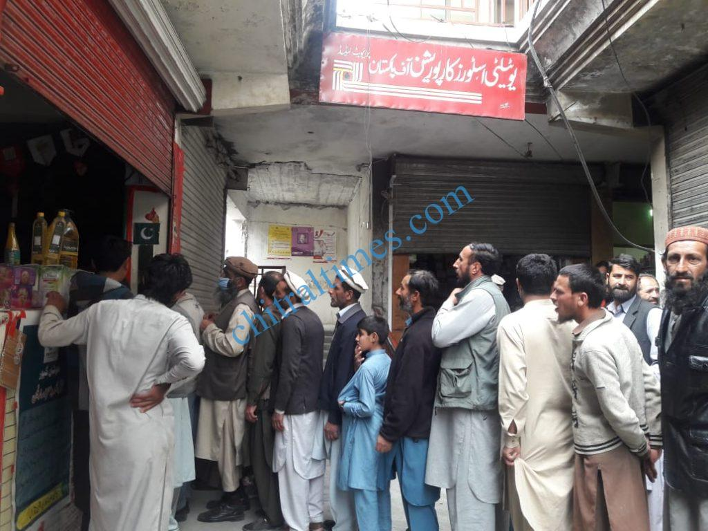 utility store chitral lane scaled