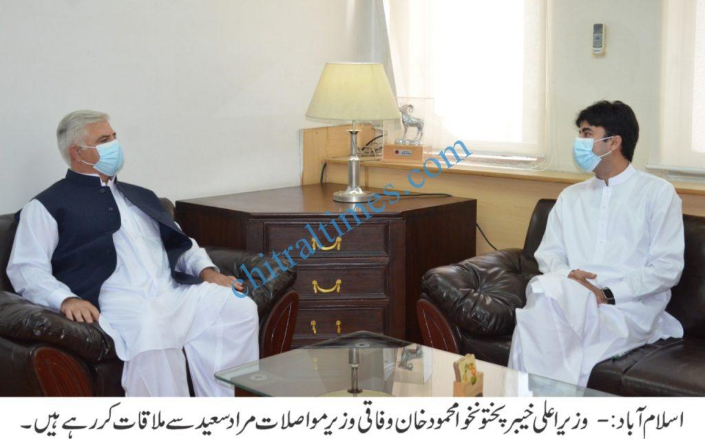 CM and fM murad saeed meeting islamabad scaled