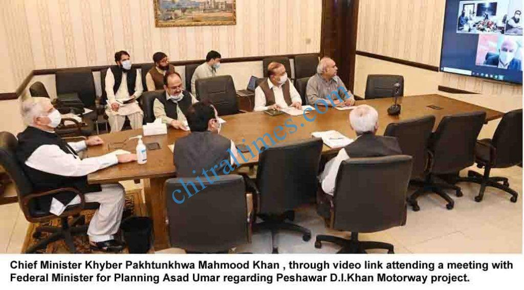 CM chaired DI khan motorway meeting scaled