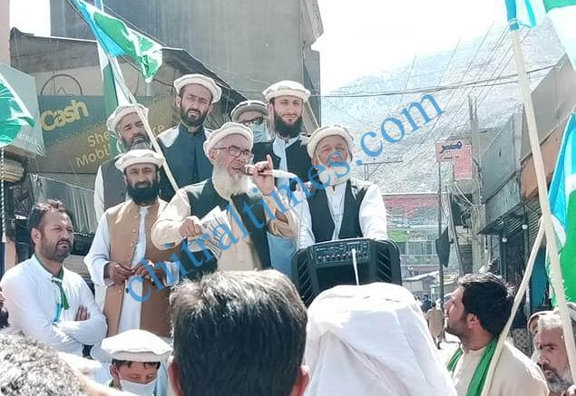 Chitral protest against israili agression