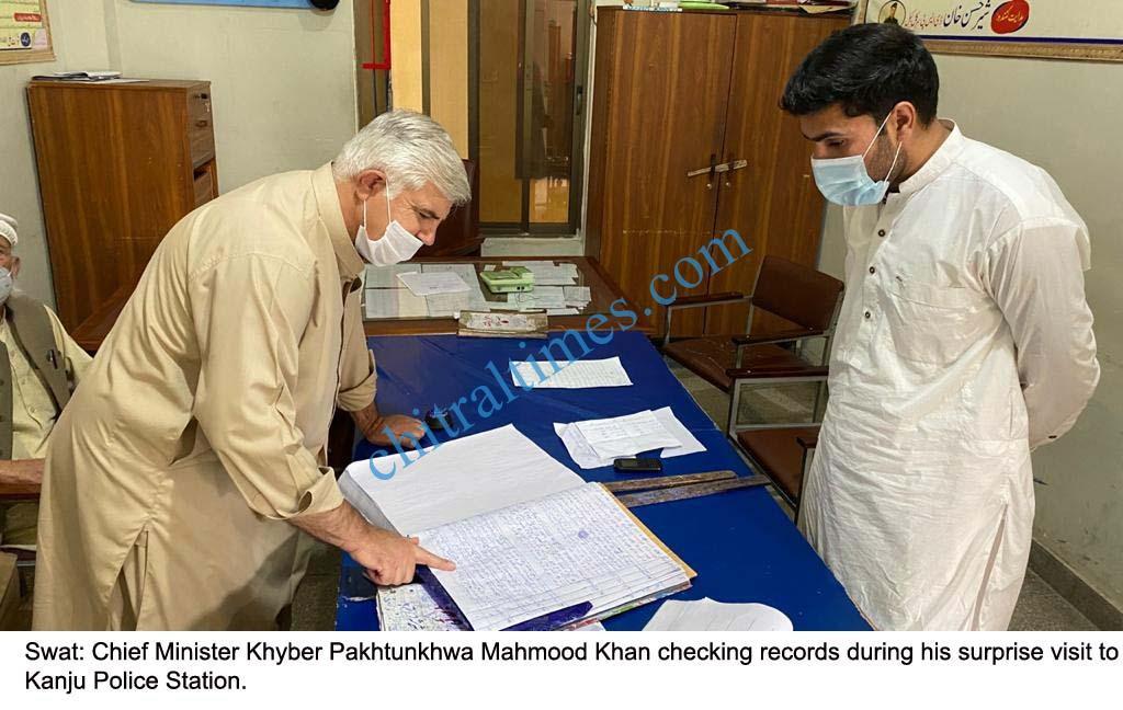 Cm mahmood khan surprise visit to kanju ps